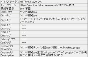 yashima2_1.jpg